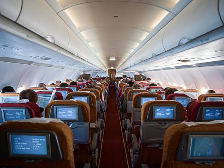 'دوران سفر جہاز کو حادثہ ہو جائے تو محفوظ ترین سیٹ کونسی ہوتی ہے' پہلی مرتبہ ماہرین نے معمہ حل کر دیا