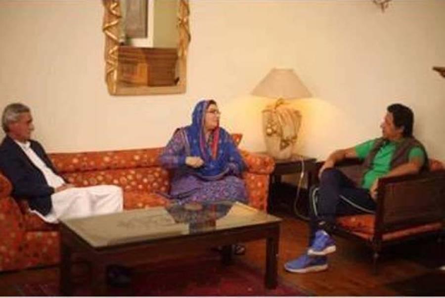 فرود س عاشق اعوان پی ٹی آئی میں شامل ،عمران خان اور جہانگیرترین سے ملاقات کی تصویر میں منظر عام پر