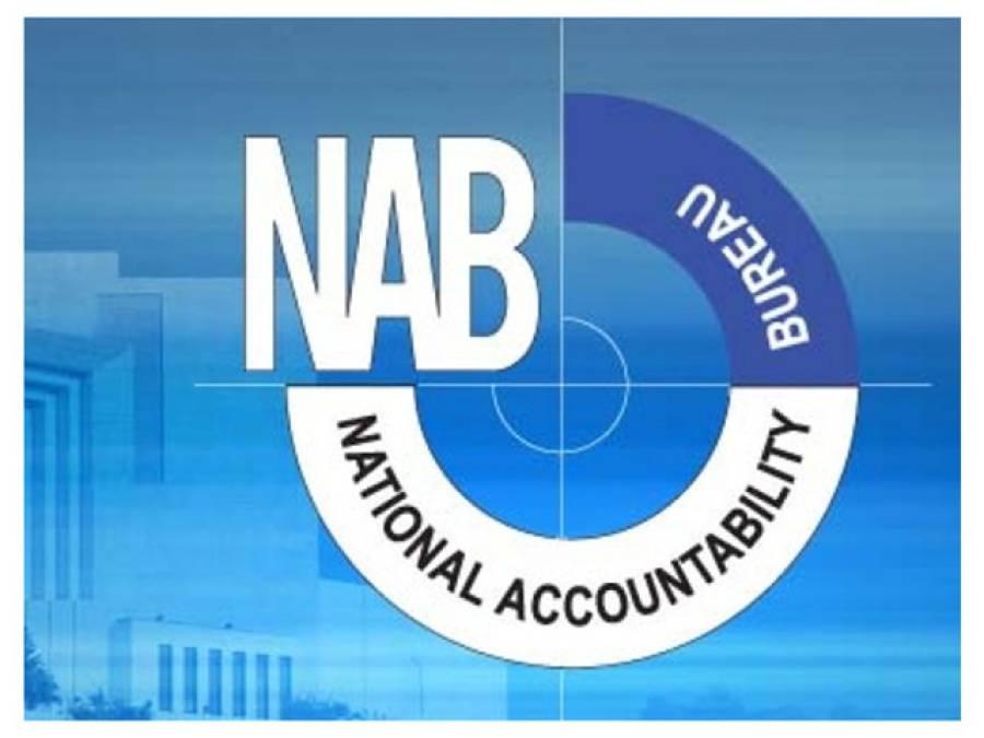 نیب لاہور نے نجی بینک کے52ملین کے ڈیفالٹر 2ملزمان کو گرفتار کرلیا