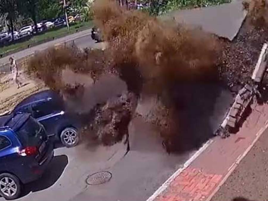 یوکرائن میں'' زمین پھٹ گئی ''ہولناک واقعہ کی سی سی ٹی وی فوٹیج سامنے آ گئی ،دھماکہ کیسے ہوا اور ذمہ دار کون ؟ایسی تفصیلات سامنے آ گیں کہ جان کر ہی پسینے چھوٹ جائیں
