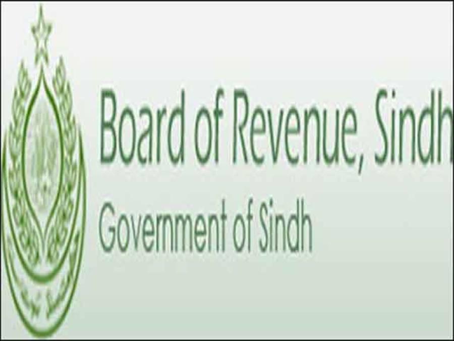 سندھ ریو نیو بورڈ میں 500ارب روپ کے تاریخی فراڈ کا انکشاف ، نیب نے تحقیقات کا آغاز کردیا