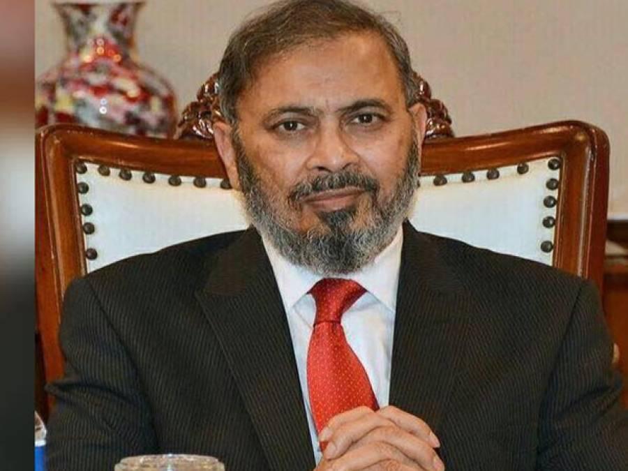 صدر نیشنل بینک سعید احمدسے جے آئی ٹی کی 13 گھنٹے تفتیش