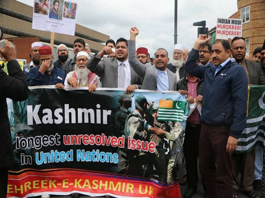 مقبوضہ کشمیر میں بھارتی ریاستی دہشت گردی، برمنگھم میں شہریوں کا انڈین کونسل خانے کے سامنے احتجاجی مظاہرہ