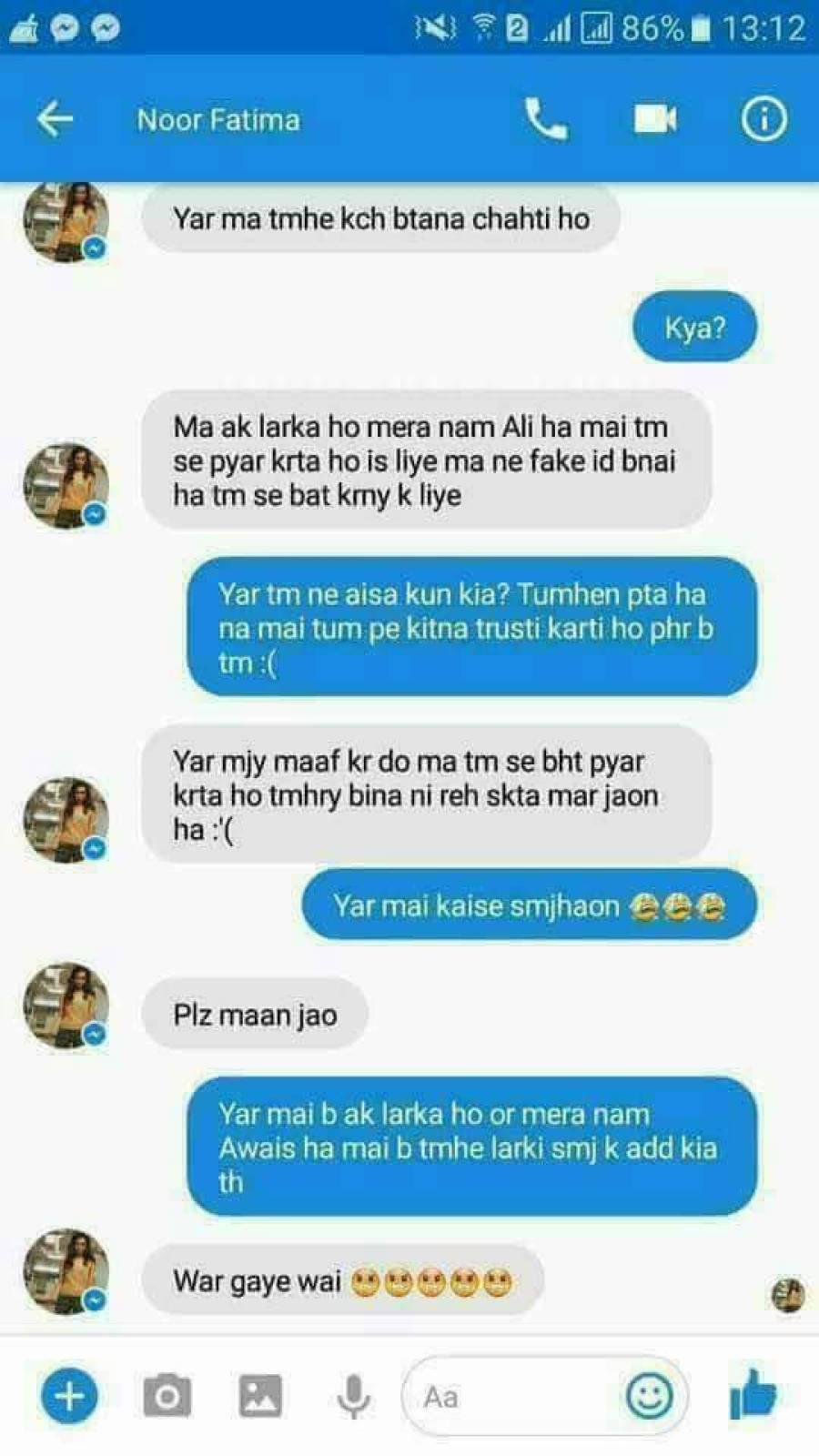 اردو سہکس چودای bazarrr ir