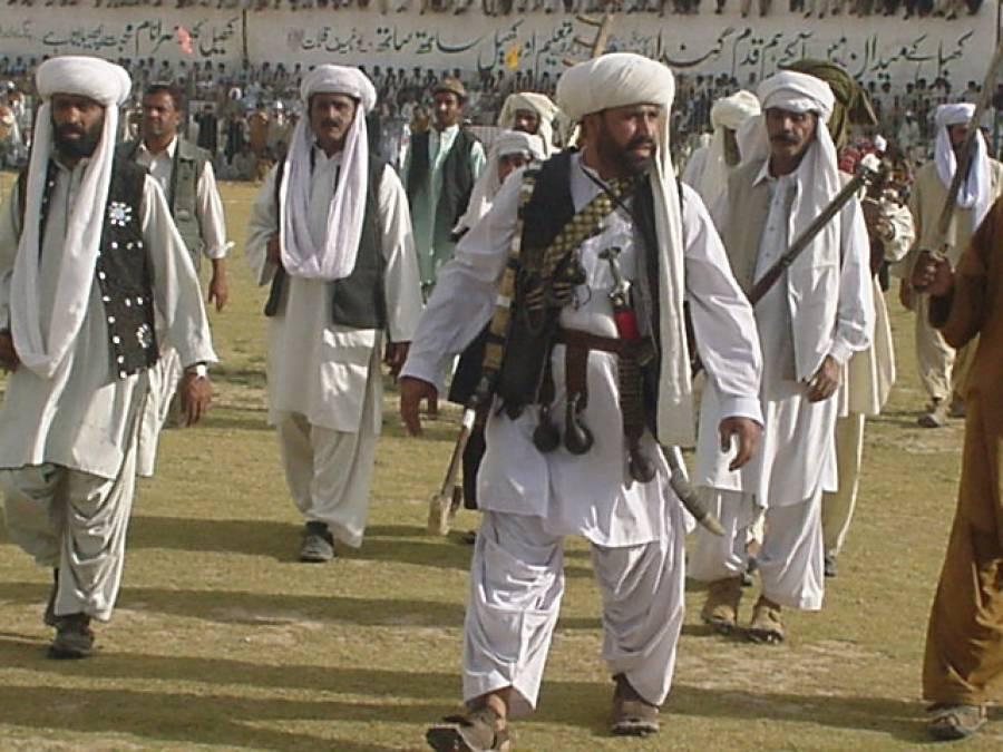 میرا عشق بلوچستان