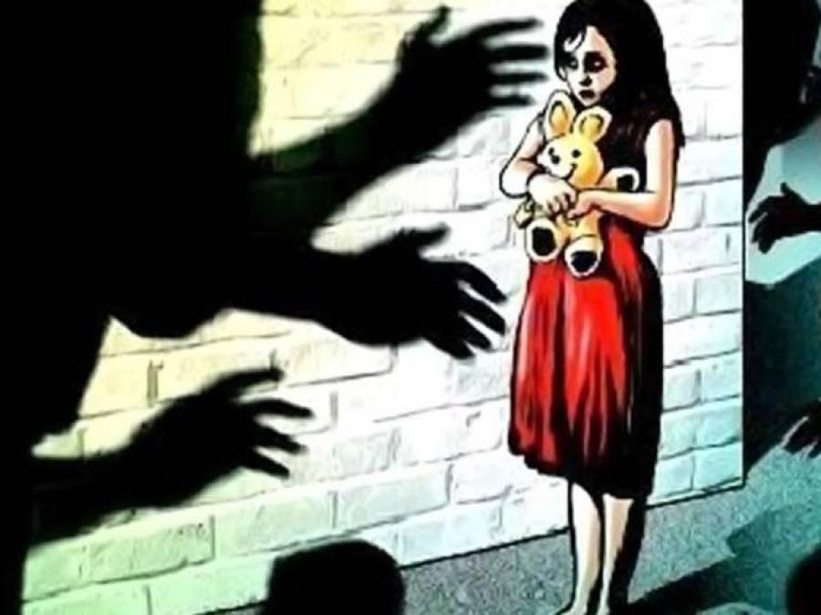 چار سالہ بچی زیادتی کے بعد قتل