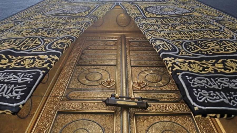 140 سال پہلے خانہ کعبہ کی تصویر کھینچنے والا پہلا عرب کون تھا؟ اہم مسلمان شخصیت کے بارے میں جانئے اور اُس کی روح پرور تصویر بھی دیکھیں