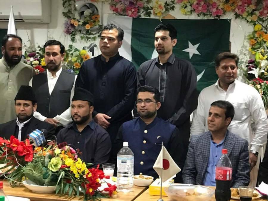 جاپان میں پاکستان ایسوسی ایشن کی گرینڈافطار پارٹی