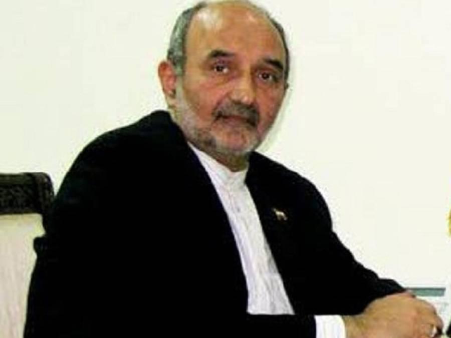 راحیل شریف کے اسلامی اتحاد کے سربراہ بننے پرپاکستان سے کئی باربات کی،یقین ہے اس حوالے سے جلد درست فیصلہ ہوگا:ایرانی سفیر