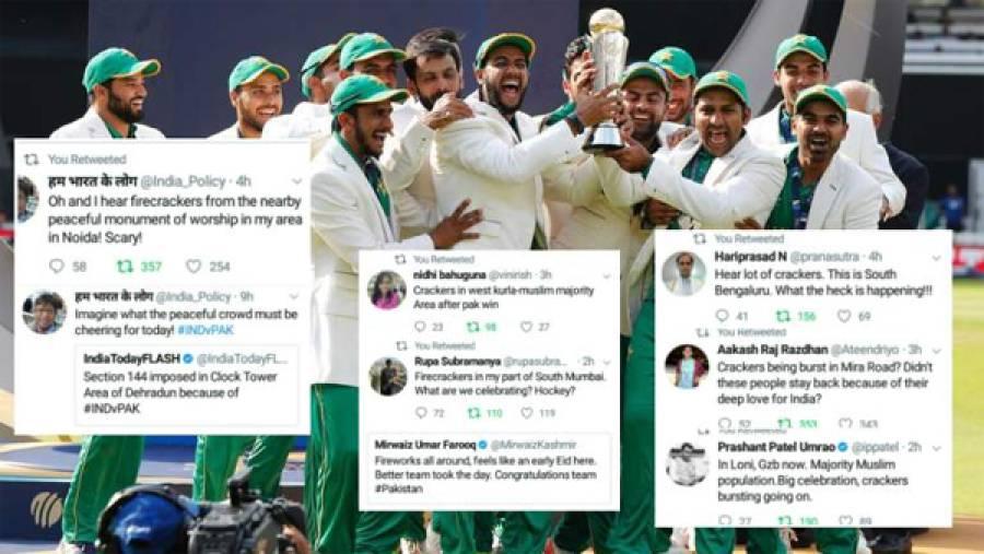 پاکستان کی جیت پر بھارت میں مسلمانوں کا جشن ،آتش بازی کا مظاہرہ بھی کیا گیا