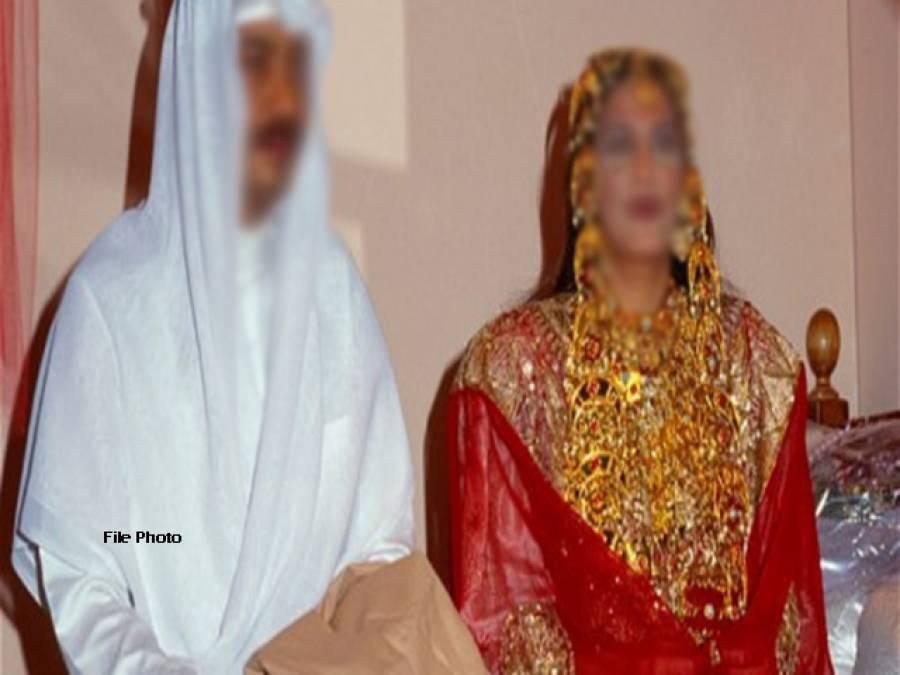 کویت میں دوسری شادی کے لئے شوہر کو پہلی بیوی سے اجازت لینے کے موضوع نے تنازع کھڑا کر دیا