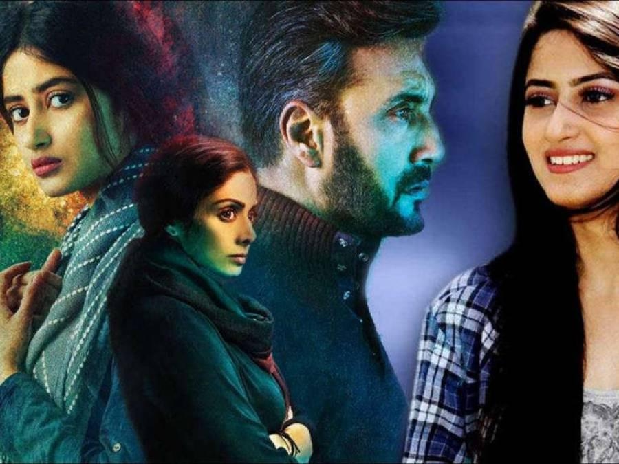 بھارتی فلم ''مام''میں عدنان صدیقی کا سری دیوی کے شوہر کے طور پر انتخاب کس نے کیا ؟فلم کے ڈائریکٹر نے ایسا انکشاف کر دیا کہ سب ہی حیران رہ گئے
