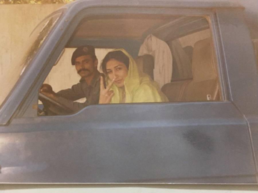 ''مریم صاحبہ ،ذرا ان تصویروں کو دیکھیں میرے والد کا چہرہ کیا کہہ رہا ہے'' ڈپٹی سپیکر سندھ اسمبلی شہلا رضا کے ٹویٹ