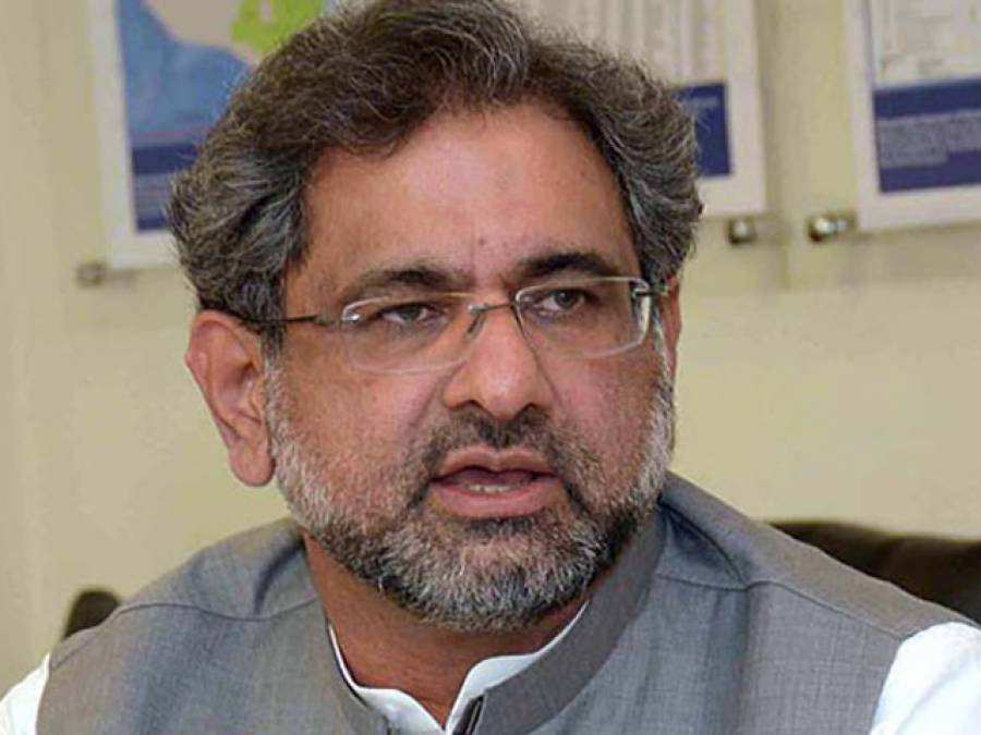 جے آئی ٹی وزیر اعظم محمد نواز شریف کی ساکھ کو نقصان پہنچانے کی سازش ہے: شاہد خاقان عباسی