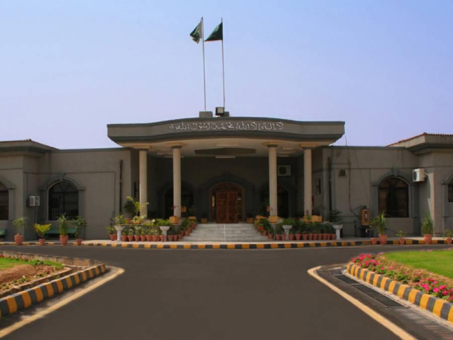 اسلام آباد ہائی کورٹ کاطلحہ ہارون کو امریکہ کے حوالے کرنے کے خلاف دائر درخواست پر اے ڈی سی جی اسلام آباد عبدالستار ایسانی کو (آج ) پیش ہونے کا حکم