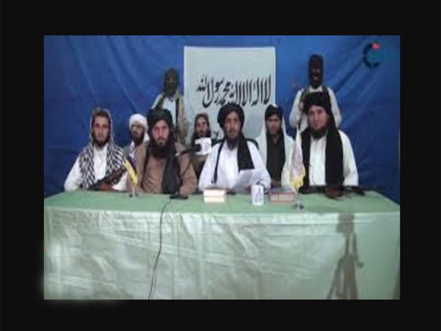 معصوموں کے خون سے ہولی کھیلنے والی جماعت الاحرار عالمی دہشتگرد تنظیم قرار