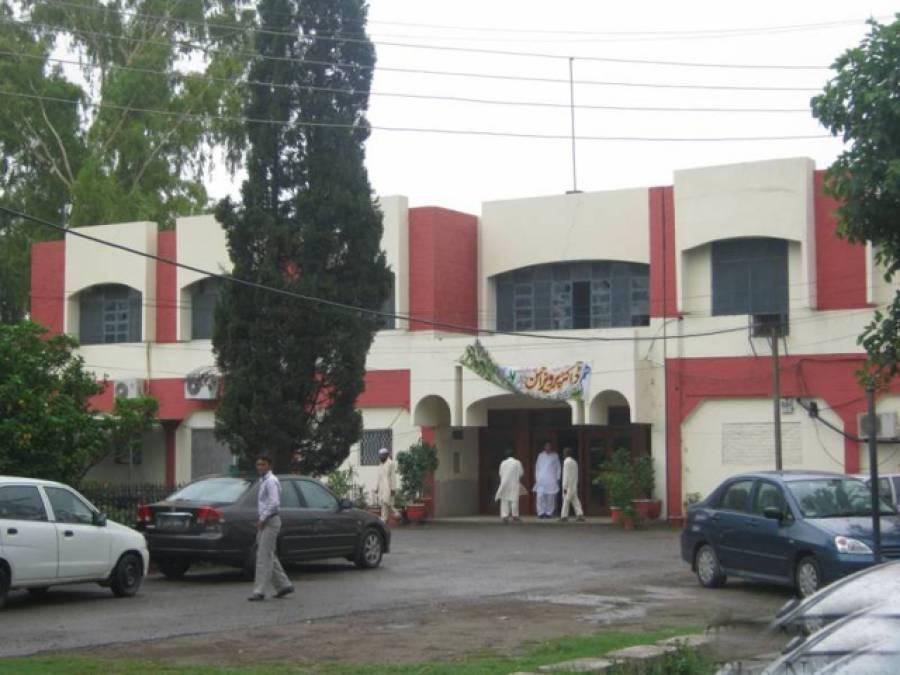 ڈاکٹرز کی بد ترین نااہلی ،اپنڈکس کے مریض 7سالہ بچے کے بازو کا آپریشن کر دیا