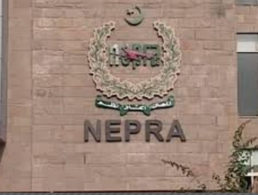 لاہور ہائی کورٹ نے نیپرا کو وزارت پانی و بجلی کے ماتحت کرنے کا نوٹیفکیشن معطل کردیا