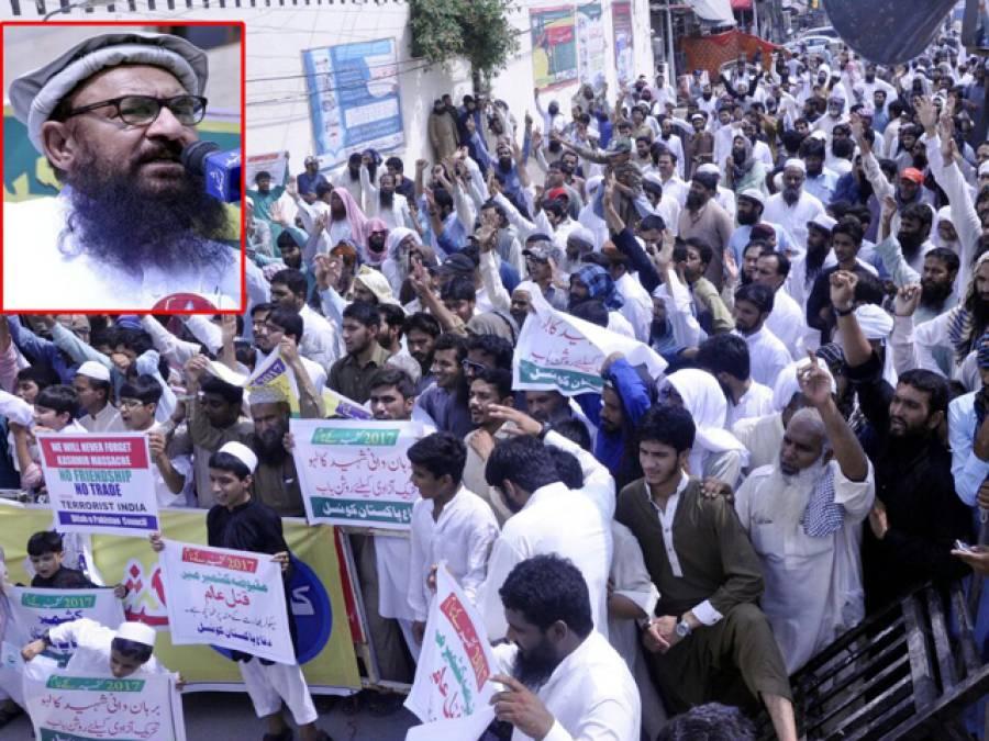 جماعت الدعوۃ کی کی اپیل پر ملک بھر میں ''یوم شہدائے کشمیر ''منایا گیا ،برہان وانی کی شہادت تحریک کی شکل اختیار کر گئی،حکمران بھارت سے دوستیاں پروان چڑھانے کا سلسلہ ترک کریں:عبد الرحمن مکی