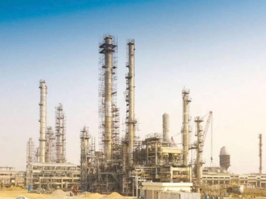 چین ،پاکستان میں تیل صاف کرنے والا کارخانہ لگائے گا ،معاہدہ طے پا گیا
