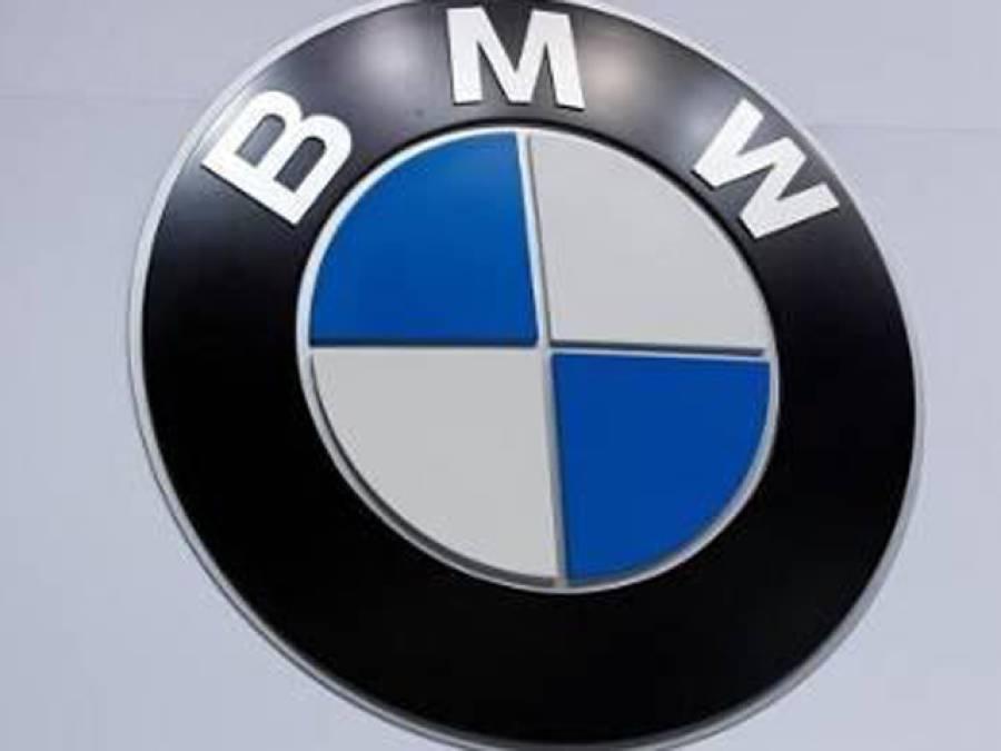 ٹریفک سگنل پر ڈرائیور مہنگی ترین BMW گاڑی چھوڑ کر فرار، ایسا کیوں کیا؟ پولیس موقع پر پہنچی تو ایسی حقیقت سامنے آگئی کہ جان کر آپ کو بھی ہنسی آجائے گی