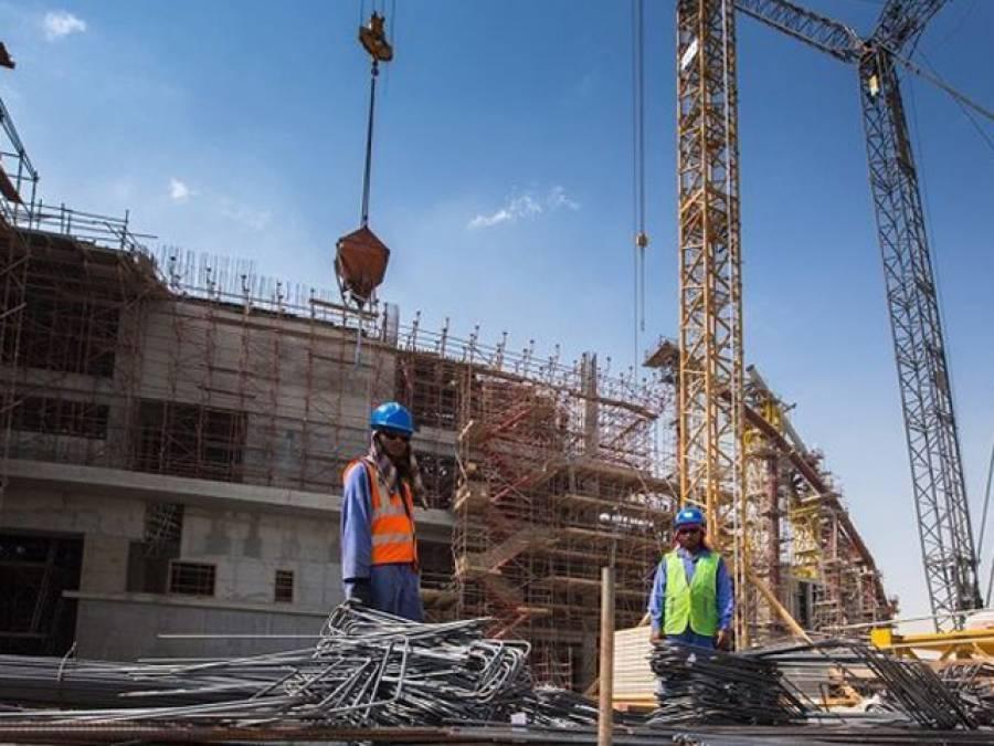 قطر نے ملک میں کام کرنے والے غیرملکی ورکروں کے خلاف ایسا سخت قدم اُٹھالیا جس کی تاریخ میں کوئی مثال نہیں ملتی، ہنگامہ برپاہوگیا