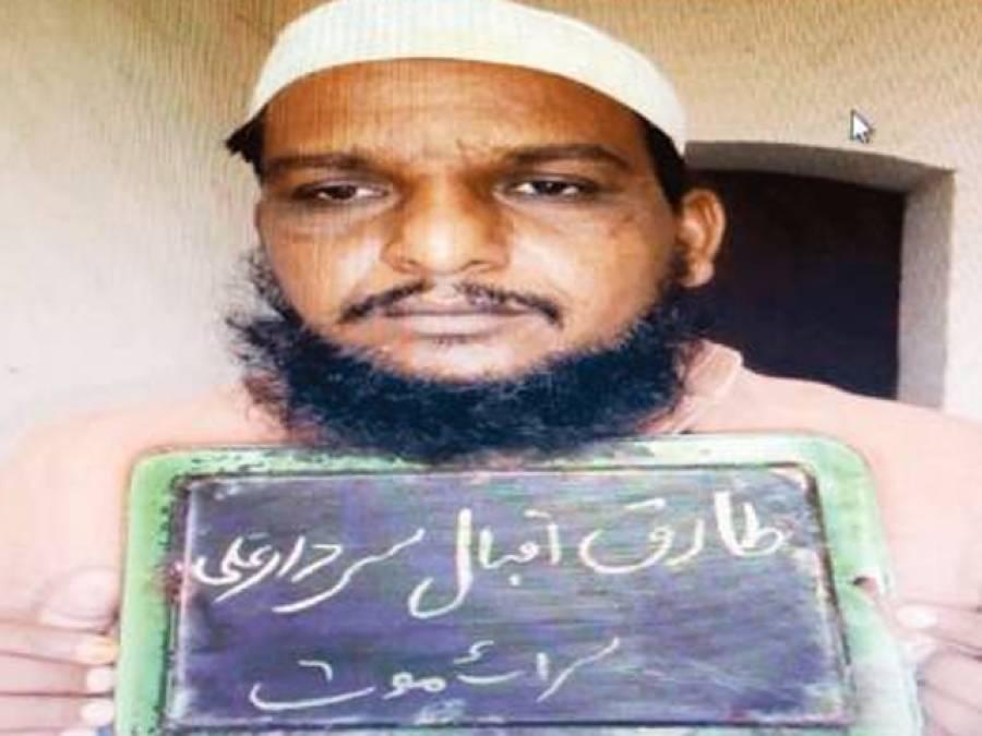 ملتان:سزائے موت کے مجرم کو سینٹرل جیل میں پھانسی دیدی گئی