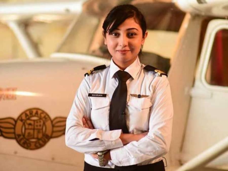 ایک ایسی پاکستانی لڑکی کو کمرشل پائلٹ کا لائسنس مل گیا کہ تصاویر سامنے آئیں تو سوشل میڈیا پر دھوم مچ گئی
