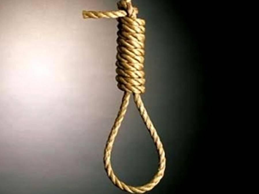 دوہرے قتل کے مجرم کو تختہ دار پر لٹکا دیا گیا