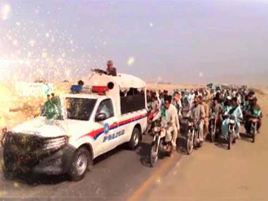 جشن آزادی: پاک بحریہ کی گوادر میں ریلی، ہزاروں افراد کی شرکت