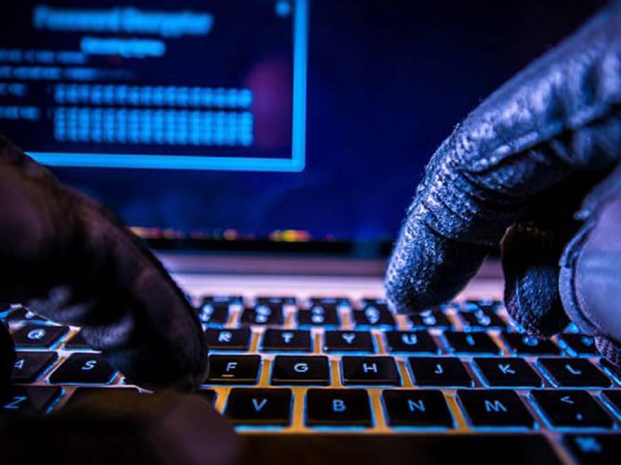اپنی ای میل کا پاسورڈ فوری تبدیل کرلیں یا کسی کا پاسورڈ چاہیے ہے تو اس فہرست سے حاصل کرلیں، انٹرنیٹ کی تاریخ کا خوفناک ترین دن آگیا
