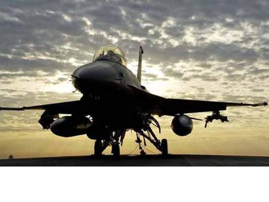 یوم دفاع کی پریڈ کیلئے جنگی جہاز لاہور ایئرپورٹ پر لینڈنگ کرینگے