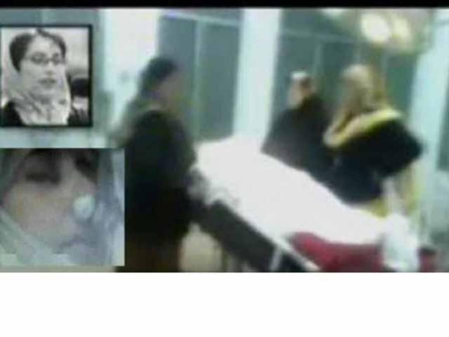 بینظیر پر حملہ کیلئے بھیجا گیا دوسرا بمبار زندہ ہے: قبائلی صحافی کا دعویٰ