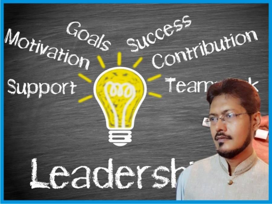 لیڈر عام انسان نہیں ہوتا