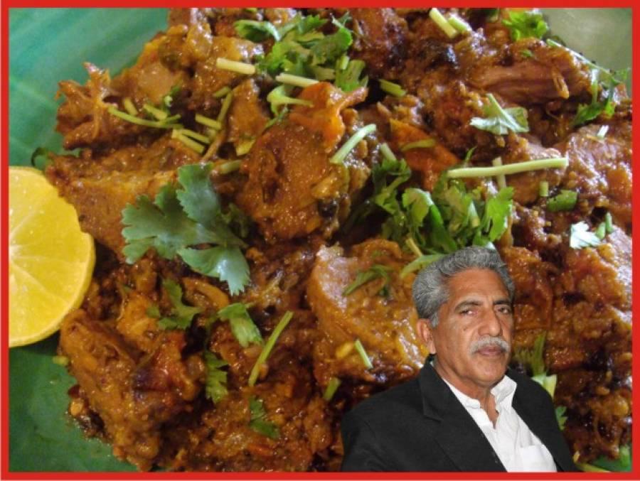 عید پر گوشت کھانے سے پہلے یہ جان لیں!