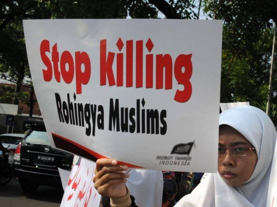 اڑتیس ہزار روہنگیامسلمان پناہ کی تلاش میں بنگلہ دیش پہنچ گئے