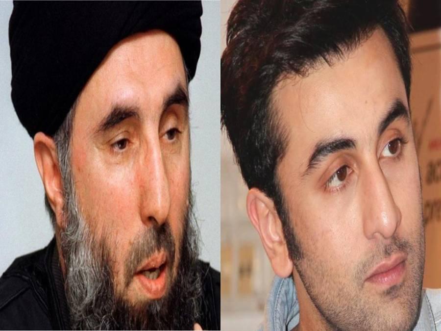 'کابل کا قصائی 'کے نام سے مشہور افغانستان کا وہ جنگجو رہنما جس کی شکل ہو بہو بالی ووڈ کے سپر سٹار رنبیر کپور سے ملتی ہے ،یہ کون ہے ؟تصاویر دیکھ کر آپ کو بھی اپنی آنکھوں پر یقین نہ آئے گا