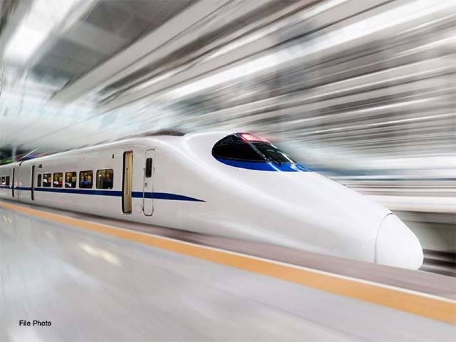 چین ڈھائی ہزار میل فی گھنٹہ کی رفتار سے دوڑنے والی ٹرین تیار کرے گا