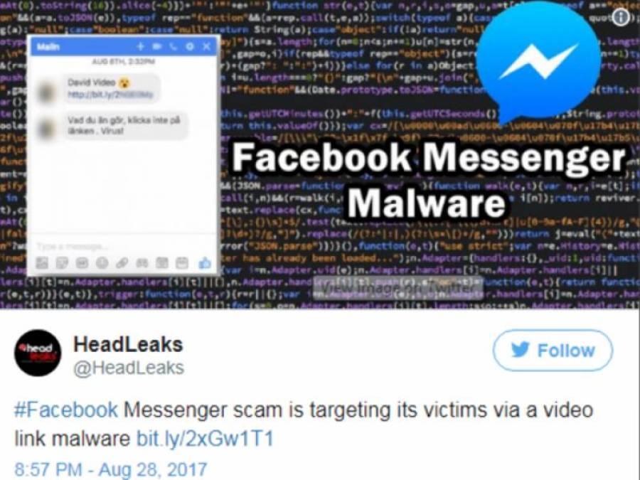خبردار! اگلی مرتبہ فیس بک میسنجر پر دوستوں کی جانب سے بھیجی جانے والی ویڈیو کھولنے سے پہلے یہ خبر ضرور پڑھ لیں، بڑا خطرہ!
