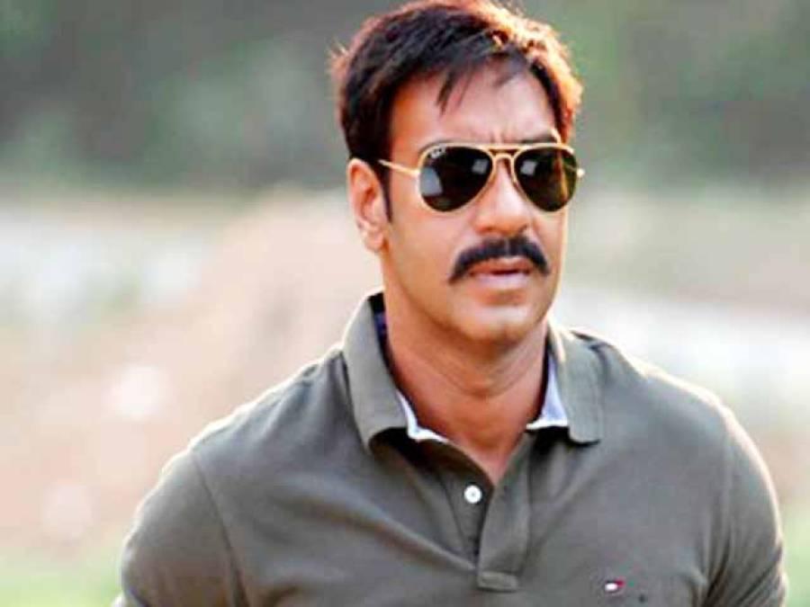 تسلیم کرتا ہوں کہ فلم ''شیوے'' میں کچھ غلطیاں تھیں: اجے دیوگن