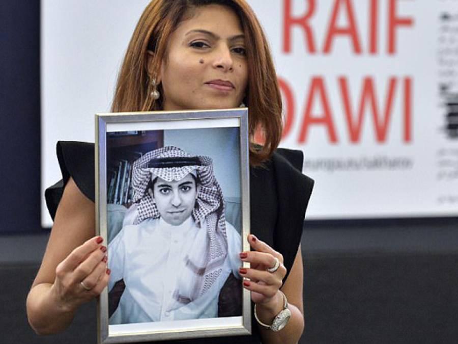'میرے شوہر کو سعودی عرب میں سرعام درجنوں کوڑے مارے گئے اور اس دوران دیکھنے والا ہر شہری نعرہ لگاتا رہا کہ۔۔۔' سعودی خاتون نے ایسا انکشاف کردیا کہ آپ بھی کانپ اٹھیں گے