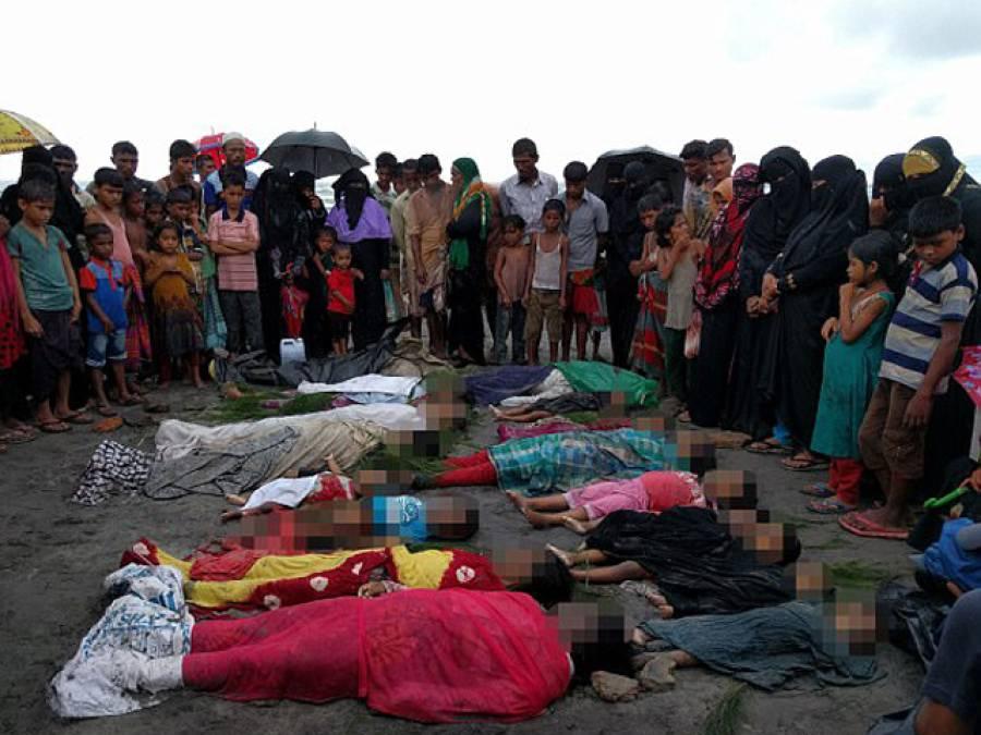ساحل سمندر پر اچانک درجنوں لاشیں پانی کے ساتھ بہہ کر آگئیں، یہ مسلمان کون تھے؟ جان کر ہر مسلمان کا دل خون کے آنسو روئے گا