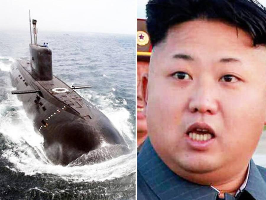 امریکہ کا سب سے تباہ کن ایٹمی ہتھیار ایشیا میں پہنچنے کو۔۔۔ یہ جہاز نہیں بلکہ۔۔۔ کونسا ہتھیار ہے؟ جان کر پاکستانیوں کے بھی ہوش اُڑجائیں گے