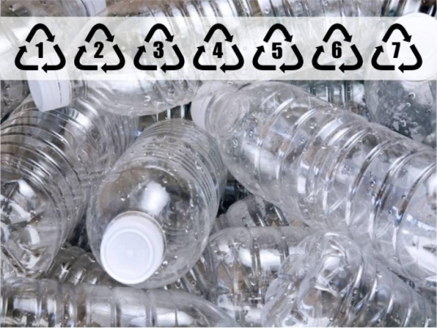 پلاسٹک کی بوتلوں پر کیاچیز درج ہو تو پانی یا کوئی مشروب پینے کیلئے استعمال نہیں کرنی چاہیے؟ انتہائی ضروری معلومات آپ بھی جانئے