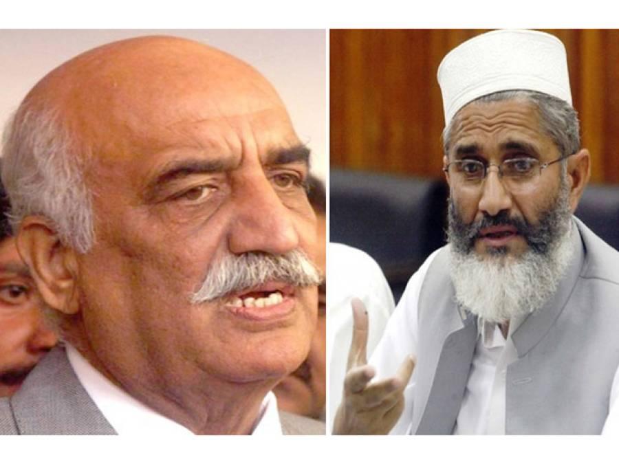 امیر جماعت اسلامی سراج الحق اور خورشید شاہ میں ٹیلیفونک رابطہ ، آئین کے آرٹیکل 62،63 میں ترمیم کی مخالفت کا فیصلہ