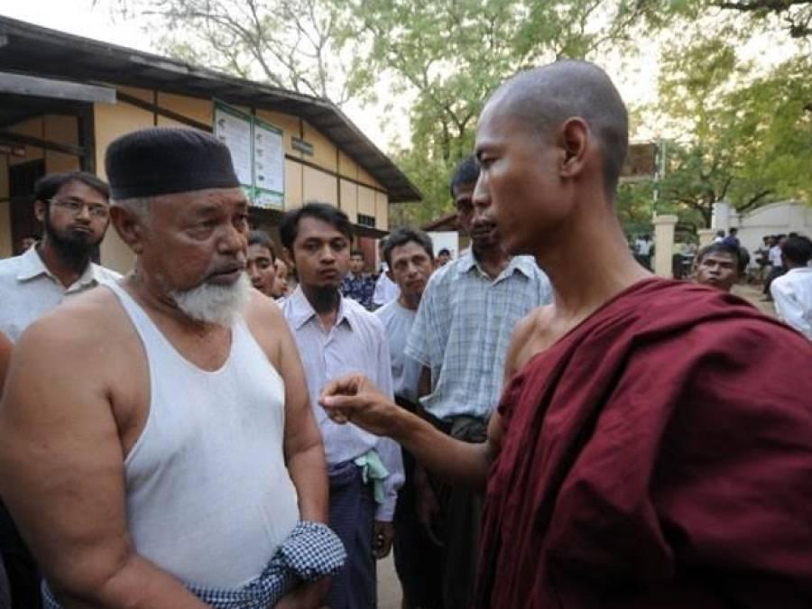 برما کے بے بس روہنگیا مسلمان