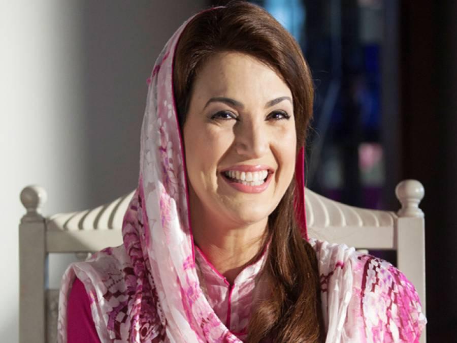 ریحام خان نے شادی کی تصویر ٹوئٹر پر شیئر کرادی