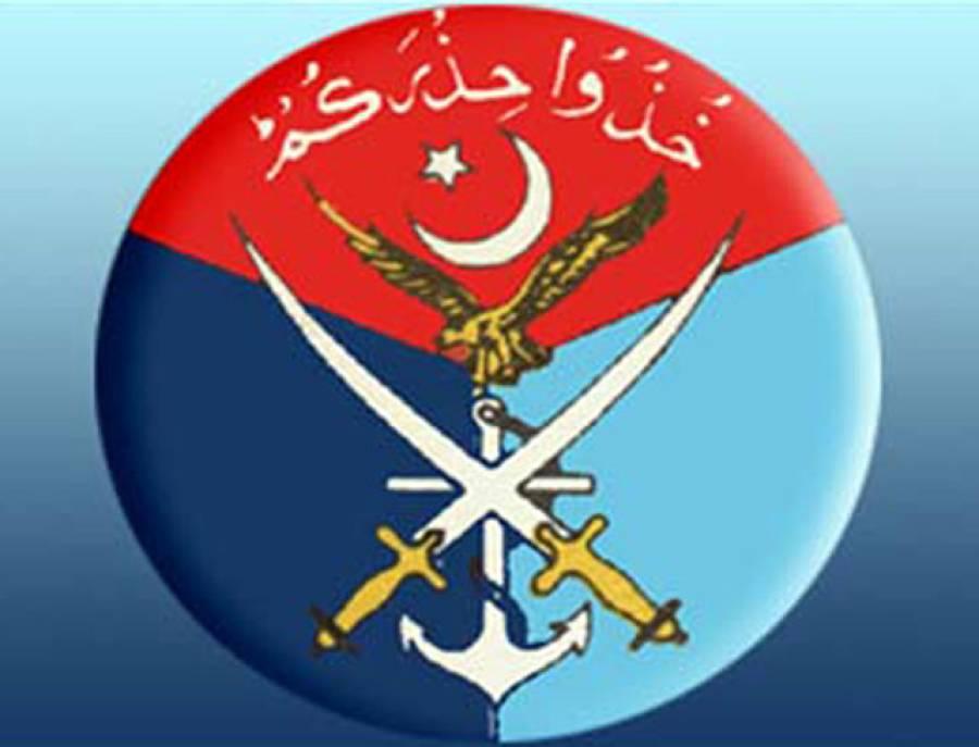 کور کمانڈر راولپنڈی لیفٹیننٹ جنرل ندیم رضا کا کنٹرول لائن کا دورہ، افسروں اور جوانوں سے ملاقات