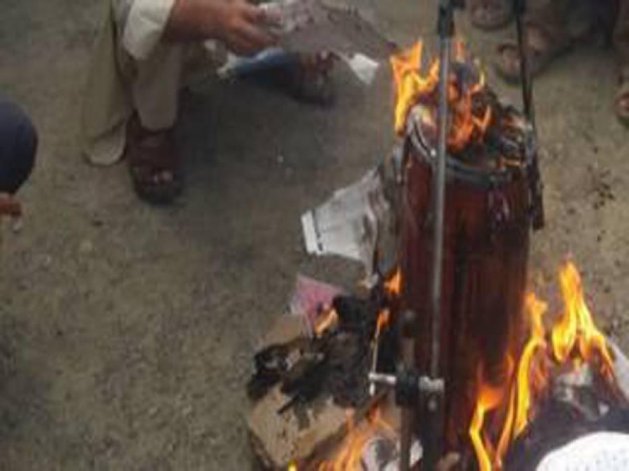 لنڈی کوتل میں شادی کی تقریب میں موسیقی کی تقریب، دارالعلوم آستانہ صدیقہ بنوریہ نے آلات ہی جلا کر راکھ کردیئے لیکن پھر انتظامیہ کے نوٹس پر ایسی بات کہہ دی کہ ہرکوئی حیران رہ گیا