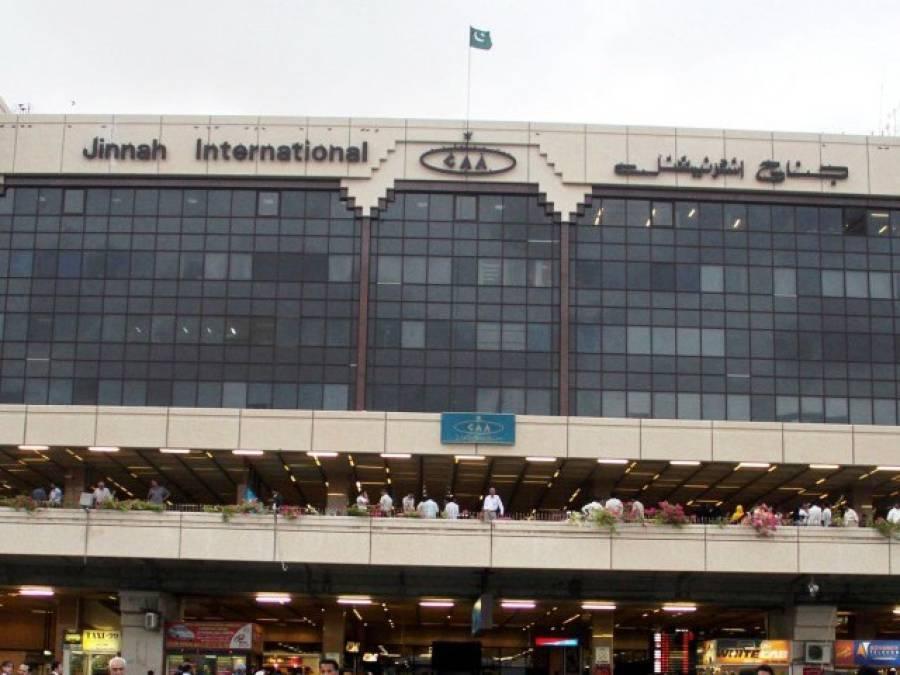 سول ایوی ایشن نے کراچی ائرپورٹ پر پارکنگ فیس90روپے کردی